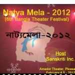 natya-mela-bengali-theatre-2012-pleasanton-sanskriti
