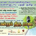 BayArea-Tamil-Manram-San-Ramon-Feb-2012