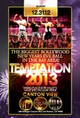 Temptation 2013