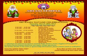 Sriramanavamiflyer11X17