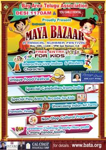 mayabazar -latest