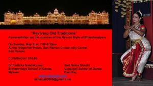Mysore Style performance