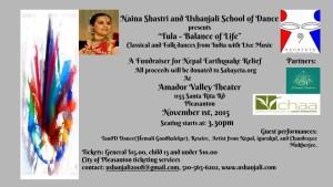 Fundraiser, Nov 1st(1)