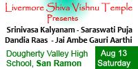 Srinivasa-Kalyanam-San-Ramon-2016