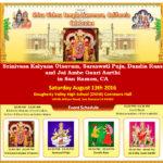 Srinivasa Kalyanam Serra1121-San-Ramon-2016
