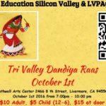 asha-for-education-presents-dandiya-raas-oct-01-2016-livermore-ca