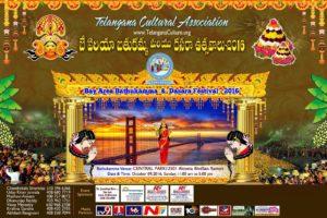 Saddula Bathukamma Festival - Oct 9th