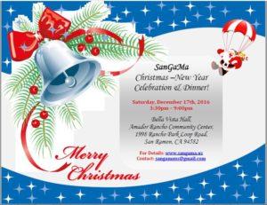 sangama2016xmas-flyer