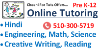 Cheeni For Tots Online Tutoring